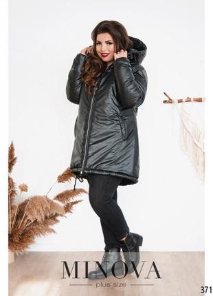 Ультра стильная матовая зимняя куртка зима батал