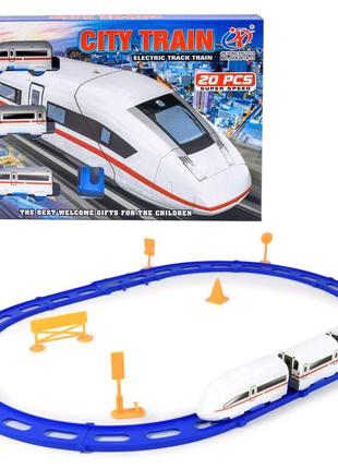 Железная дорога на батарейке