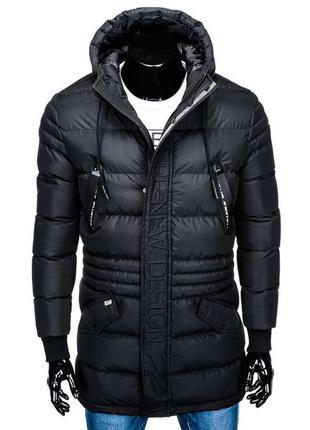 Куртка парка ombre c386