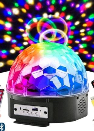 Диско-шар со светомузыкой. Музыкальный диско-шар с Bluetooth