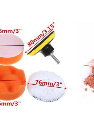 Набір для поліровки шкла набор полировки стекла лобового полировк