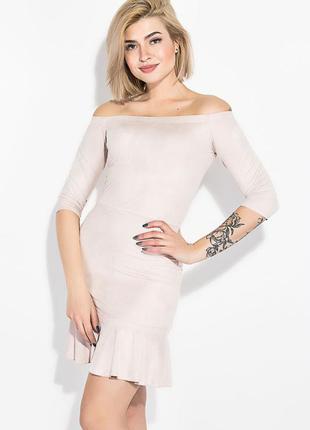 Платье нарядное цвет пудровый