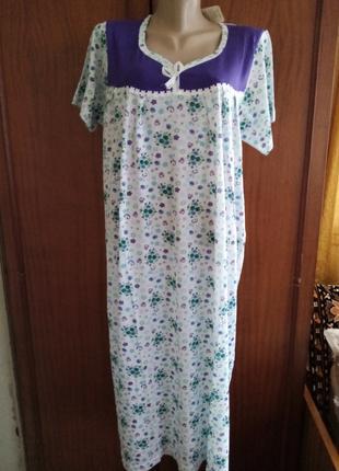 Ночная рубашка женская р/р 54-56.