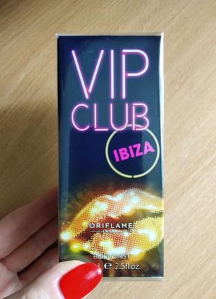 Парфумований спрей Ibiza