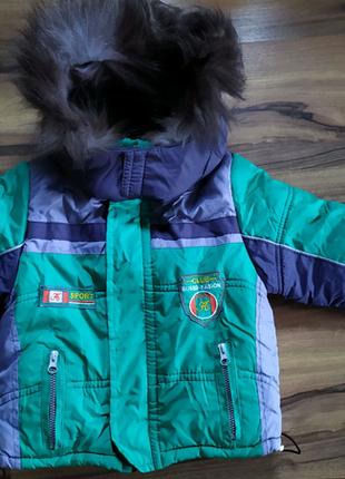 Зимний комбинезон, куртка,шапка