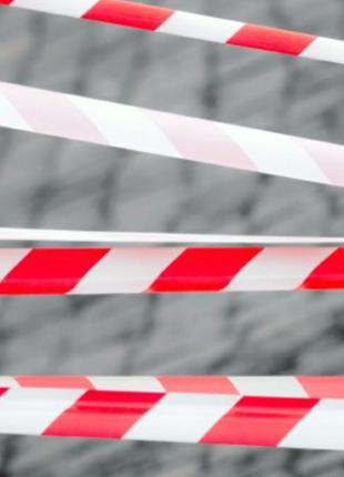 Сигнальная Лента 72мм*50м (красно-белая) -3 шт.