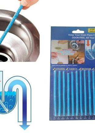 SANI Sticks - Палочки от засора слива, водосточных труб
