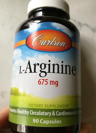 Аргинин l-arginine 675 мг БАД, Carlson, 70 капсул