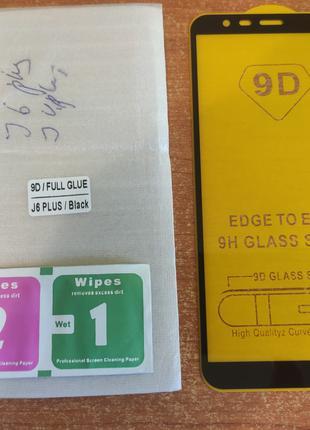 Закаленное защитное стекло samsung J6 plus J4 plus J6+ J4+
