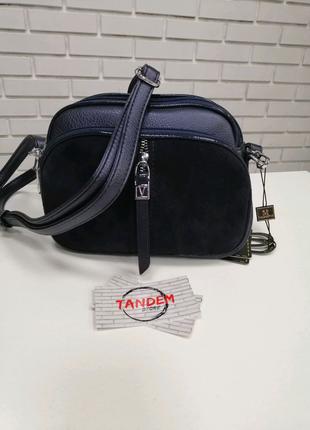 Маленькая женская сумка кожаная синяя