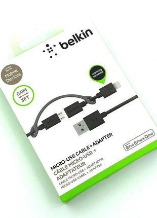 Дата кабель Belkin 2 in1 iPhone 5 + Micro USB Black
