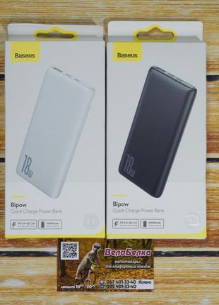 Powerbank Baseus 10000 мА повербанк