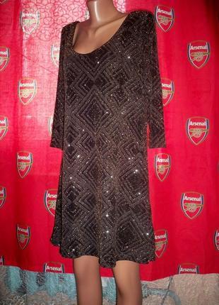 Фірмове яскраве плаття f&f, 16, румунія.