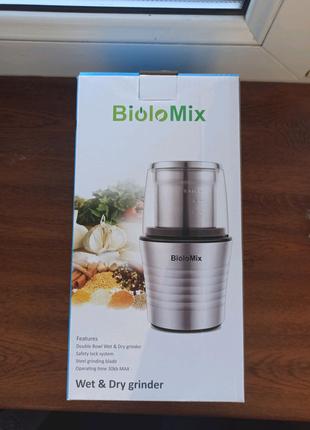 кавомолка Biolomix 2-в-1