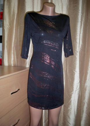 Фірмове базове плаття rts, xl, африка.