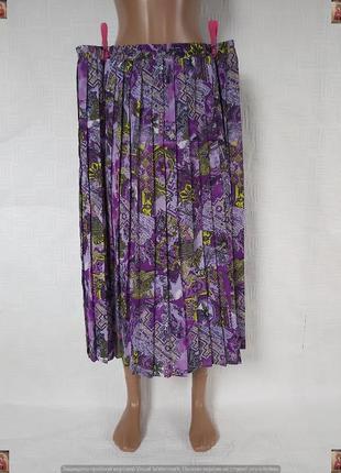 Новая нарядная просторная  яркая юбка миди плиссе  в стильный ...