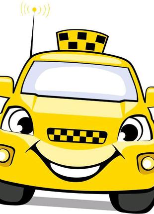 Междугороднее такси Днепр Такси межгород Такси Днепр Киев