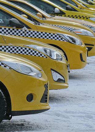 Междугороднее такси Николаев Такси межгород Такси Николаев-Одесса