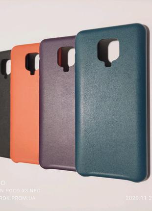 Тонкий кожаный чехол накладка для Xiaomi Redmi Note 9s / 9 pro