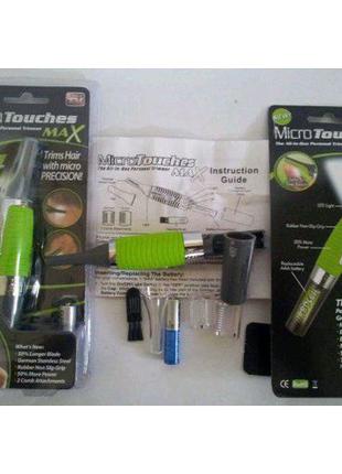 Micro Touch Max триммер бритва