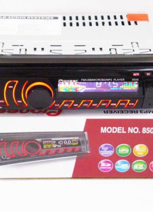 Автомагнитола 1DIN MP3-8506 Съемная Панель + Пульт управления | А