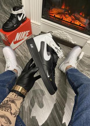 Nike air force utility high black white