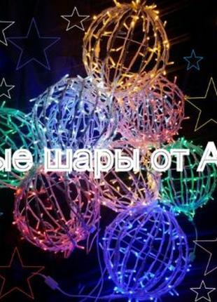 Светодиодный шар, олени для новогоднего и праздничного оформле...