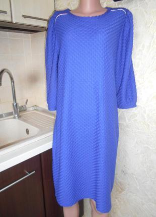 # комфортное трикотажное платье электрик#распродажа #