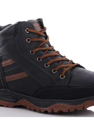 Зимние мужские (подростковые) кроссовки