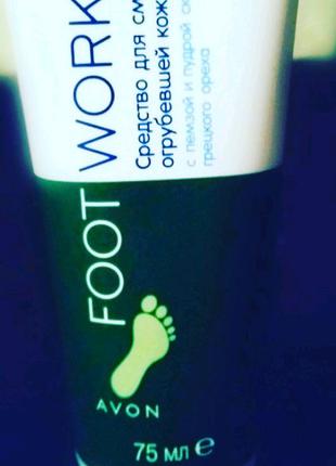 Средство для смягчения огрубевшей кожи ног