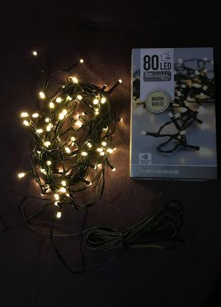 Светодиодная белая LED гирлянда 8 метров 80 лампочек
