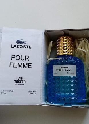 Стойкий парфюм pour femme (edp 60ml)