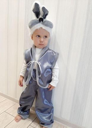 Новогодний детский карнавальный костюм серого Зайки