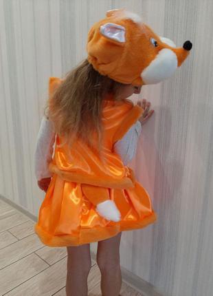 Новогодний детский карнавальный костюм Лисички .
