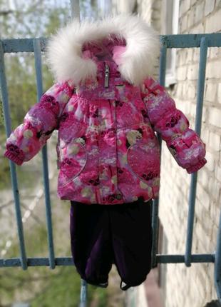 Зимний детский костюм комбинезон куртка штаны