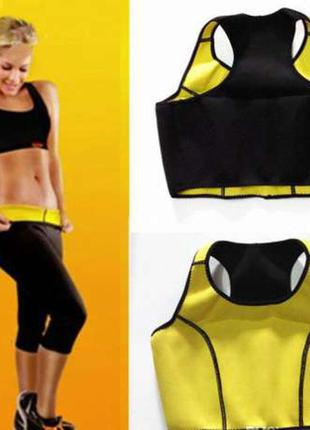 Акция: Майка-Топ Для Похудения Hot Shaper Vest
