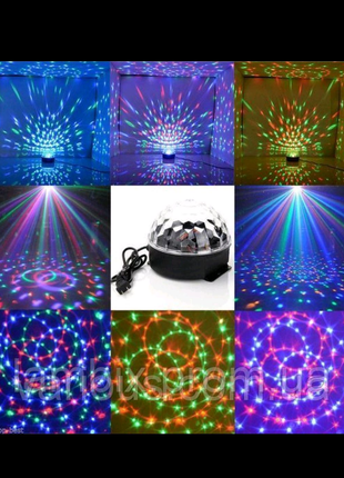 Диско-шар светодиодный Led Magic Ball Light  (bluetooth+USB)