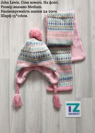 Набор шапка с шарфом для девочки