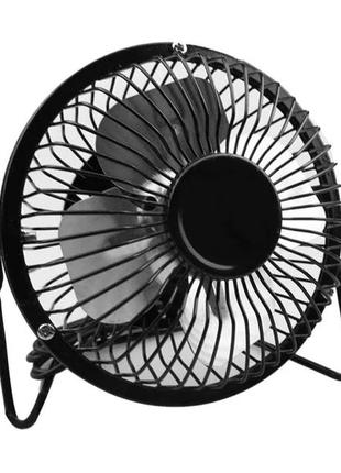 Вентилятор настольный от usb металл