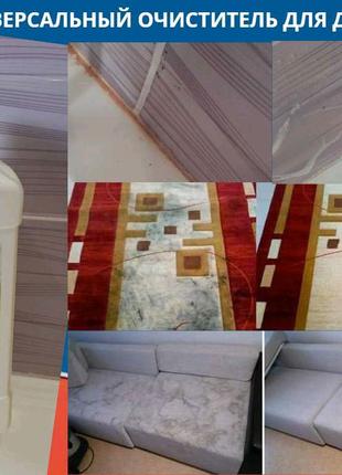 Моющее концентрированое средство для поверхностей