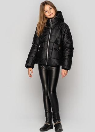 Куртка демисезонная для девочек подростков