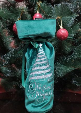 Чехол на бутылку мешок упаковка подарка новогодний сувенир новый