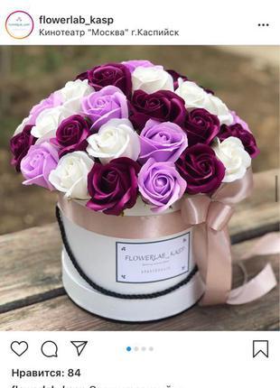Розы из мыла, подарок на день рождение