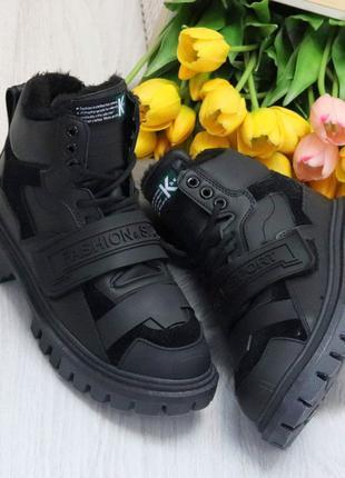 Женские зимние ботинки.