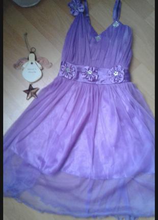 Платье принцессы софии