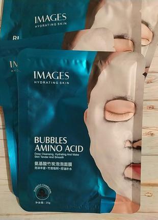 Пузырьковая тканевые маск а