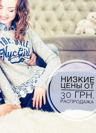 Пуловер свитшот