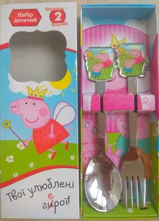 Дитячі столові прибори. Свинка Пепа
