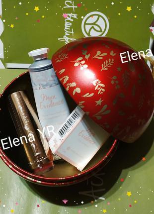 Новогодний набор новорічний набір yves rocher