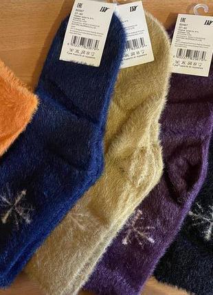Теплые носки из шерсти норки